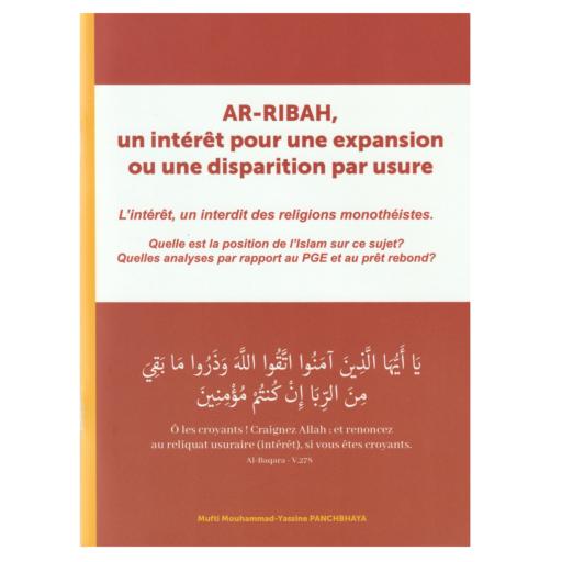 AR-RIBAH, un intérêt pour une expension ou une disparition par usure